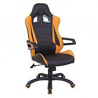 Кресло Mustang Halmar 64х115x79 (MUSTANG) 006225, фото 1