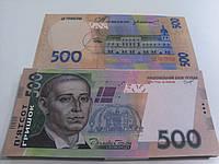 Купюра сувенирная 500 гривен