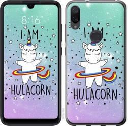 "Чехол на Mi Play I'm hulacorn ""3976c-1644-328"""