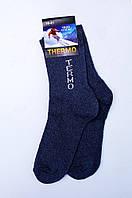 Носки подросток махра размер 36-41 Житомир 11116, фото 1