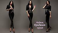 Стильный женский пиджак  Бриджит черный