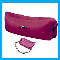 Надувной матрас Лaмзaк AIR sofa-1 2.6М с карманами!Акция