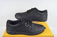 Туфли мужские CLUB SHOES 19-4-1 чёрные нубук на шнурках, фото 1