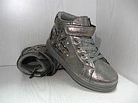 Ботинки детские демисезонные серебристо-серые  на девочку  30р.