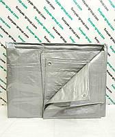 Тент серый с люверсами 100г\м2, 6х8м. Полипропиленовый, тарпаулиновый ламинированный.Полог., фото 1