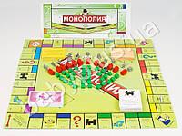 SALE! Настольная игра Монополия, игровое поле 42-42см, фишки, карточки, в коробке