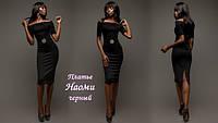 Стильное шикарное платье Наоми черный