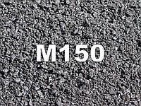 Товарний бетон Р3 В12,5 (150) F50 фр. 5-20 до 40км