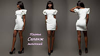 Экстравагантное шикарное платье  Саланж молочный