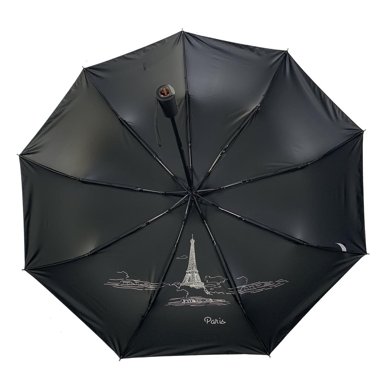 """Автоматический зонт с изображением Парижа от производителя """"Три слона"""", черный,  627-1"""