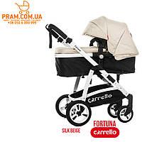 Универсальная коляска 2 в 1 Carrello Fortuna CRL-9001 Silk Beige Бежевый