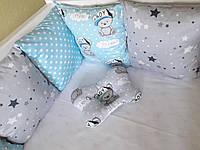 Комплект бортиков в детскую кроватку с мишкой Тедди