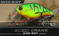 Воблер Jackall Chubby Crank 44 мм (Floating) (col. 070R) 5,8 г Точная Копия