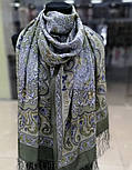 Рассказ о странствиях 1633-60, павлопосадский шарф шелковый крепдешиновый с шелковой бахромой, фото 5
