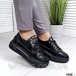 Слипоны стильные на шнурках, нат. кожа