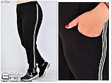 Женские трикотажные брюки в спортивном стиле Размеры 52.54.56.58.60.62.64.66.68.70., фото 2