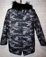 Парка мужская камуфляжная теплая с сьемным капюшоном куртка мужская камуфляжная теплая