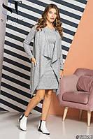 Платье с кардиганом осеннее теплое S-M M-L