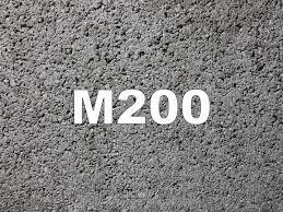 Товарний бетон Р3 В15 (200) F50 W2 фр.5-20 до 40км
