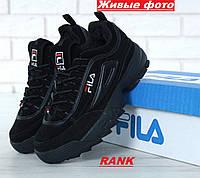 Кроссовки женские Fila Disruptor  II FUR Black в стиле Фила Дизраптор 2 черные с мехом