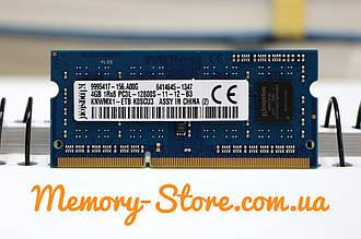 Оперативная память для ноутбука Kingston DDR3 4GB PC3L-12800S 1.35V SODIMM (б/у)