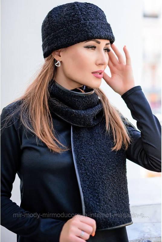 Теплый комплект шапка и шарф букле.(лб)