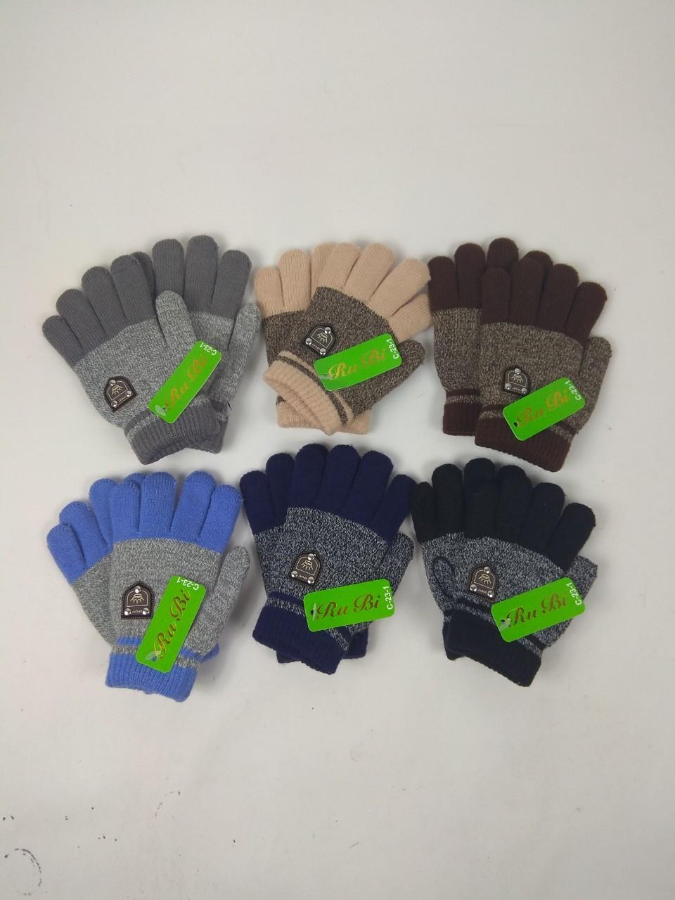 Перчатки детские шерстяные 3-5 лет