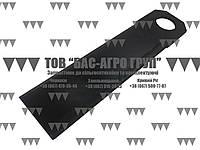 Нож измельчителя Olimac DR12300 аналог Украина