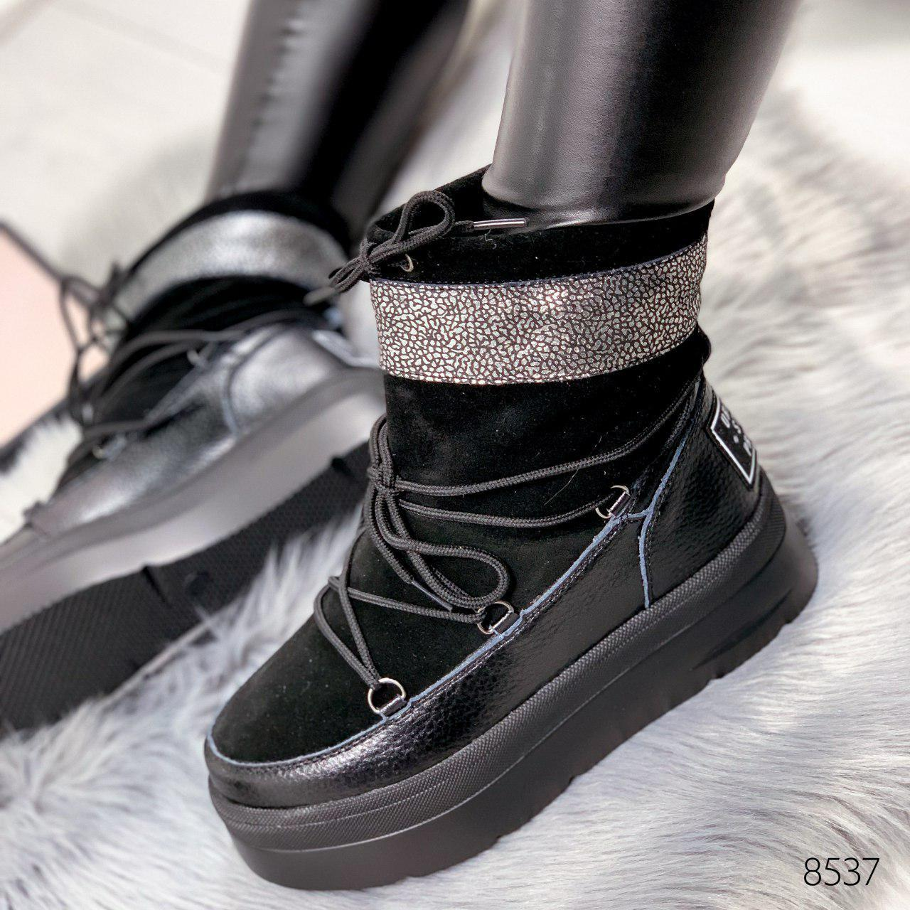 """Луноходы, сапоги зимние в стиле """"Siga"""" черного цвета из НАТУРАЛЬНОЙ ЗАМШИ. Зимние угги. Теплая обувь"""
