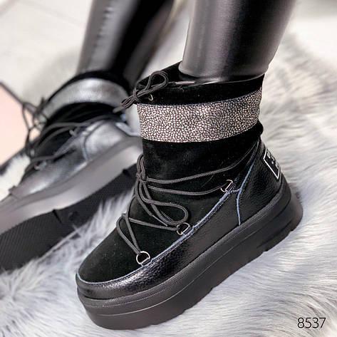 """Луноходы, сапоги зимние в стиле """"Siga"""" черного цвета из НАТУРАЛЬНОЙ ЗАМШИ. Зимние угги. Теплая обувь, фото 2"""