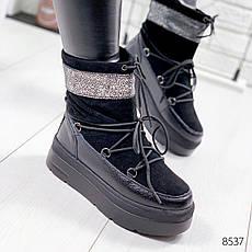 """Луноходы, сапоги зимние в стиле """"Siga"""" черного цвета из НАТУРАЛЬНОЙ ЗАМШИ. Зимние угги. Теплая обувь, фото 3"""