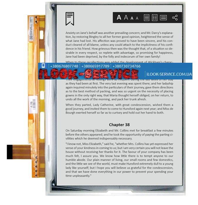 Матрица Экран Дисплей ED097TC1  ED097TC2
