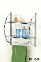 Вешалка хромированная в ванную настенная с полками, полка в ванную с держателем для полотенец