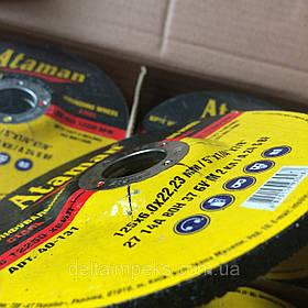 Круг зачистной по металу Атаман 125х6.0х22,2  (10шт/уп)