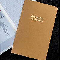 Дневник достижений Сергей Титаренко Fitness for happiness Коричневый (ST-FFH)