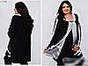 Жіноча туніка А-силуету великого розміру, з 62-72 розмір