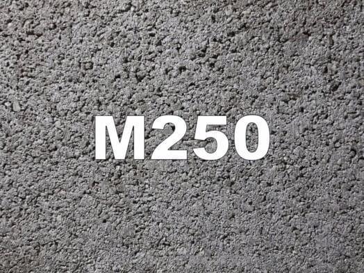 Товарний бетон Р3 В20 (250) F50-100 W2 фр.5-20 до 40км