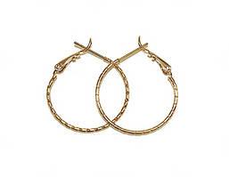 Серьги - кольца с рифлением фирмы Xuping, цвет: позолота. Диаметр серьги: 2,5 см, ширина: 1 мм.