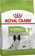 Royal Canin X-small Adult 8+. Сухой корм для собак мелких пород. 1.5кг.