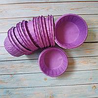 Усиленные бумажные формы с бортиком Фиолетовые