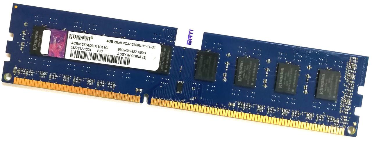 Оперативная память Kingston DDR3 4Gb 1600MHz PC3-12800U CL11 (ACR512X64D3U16C11G) Б/У