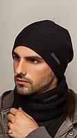 "Комплект шапка и шарф вязаная мужская ""Смит"" темно - синий 906073, фото 1"