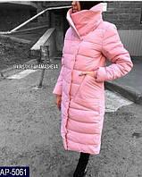 Куртка женская смайл зимняя теплая синтепон размеры 42-44 44-46  Новинка много цветов