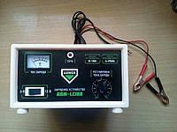 Зарядное аккумуляторное устройство 10Amp 6-12V + ручная регулировка, (ARMER)