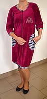 Халат женский велюровый (46 размер)
