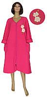 Халат женский теплый 03545 Mariya Batal Pink с вышивкой, начесная махра, фото 1