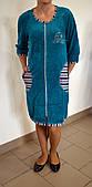Халат жіночий велюровий (46 розмір)