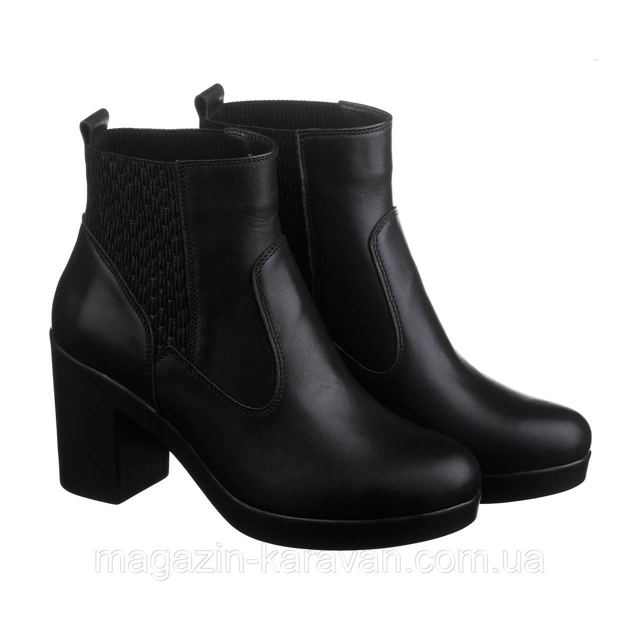 Женские стильные ботинки на резинке