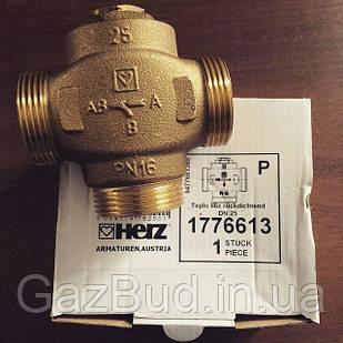 HERZ Трехходовой термический клапан Teplomix DN25 x 55°С