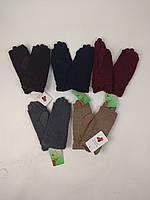Перчатки женские махровые женские размеры L-4XL (от 10 шт)